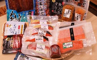 B.オリジナルブランド「あがいんおながわ」商品17種詰め合せ(冷凍)