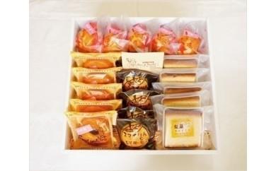 5 梨の洋菓子セット