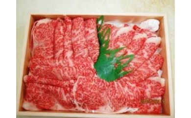 j1 近江牛ロース すき焼き用 4kg