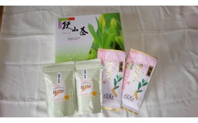 狭山茶と飯能産の紅茶の詰め合わせ箱