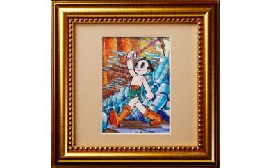ジュエリー絵画(R)「鉄腕アトム2」(SSサイズ)