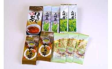 大歩危茶・山城茶詰め合わせセット