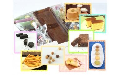 No.023 Patisserie et Cuisine YUZUKA 特選お菓子詰め合わせC