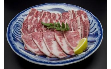 I1103 米沢牛焼肉用(約530g)