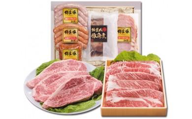 No.031 九州産牛ロース・牛肩ロースすき焼き用・錦雲豚バラエティセット