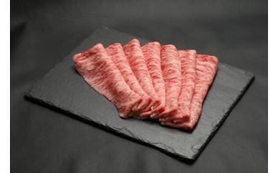 【D045-6】『流氷牛』 すき焼き肉(肩ロース)1.2kg