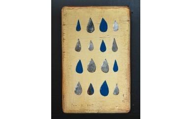 【A110-5】『数量限定 大西重成ハンドメイド』トッタン画(雨)