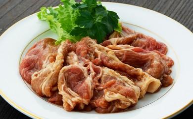 [№5890-0053]サロマの老舗精肉店特製味付豚ジンギスカン 約900g