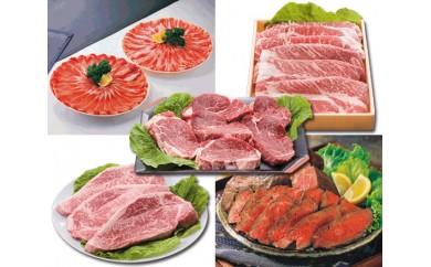 No.033 美味しさまるごとセット / 牛ヒレ ロースステーキ 肩ロース 豚肉 福岡県 人気