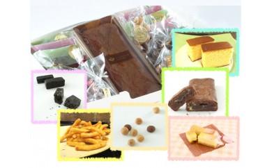 No.018 Patisserie et Cuisine YUZUKA 特選お菓子詰め合わせB