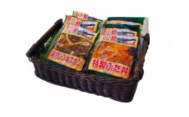【A2301】自家製味付ジンギスカン(3個)+自家製ぶた丼(3個)セット