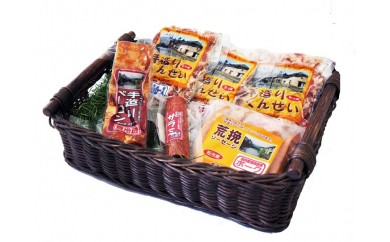 【A2302】小樽ベーコン+燻製のふるさとセット