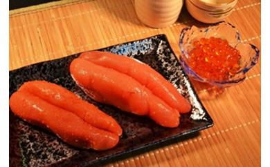 【A0106】小樽を味わう 荒海育ち魚卵セットA