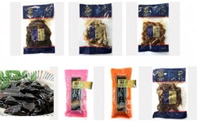 【A1502】小松食品 小樽詰め合せ 7点