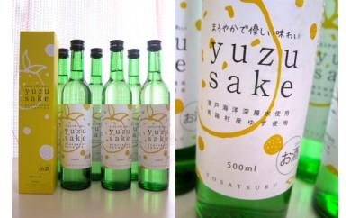V-4◆yuzu sake〈ゆず酒〉