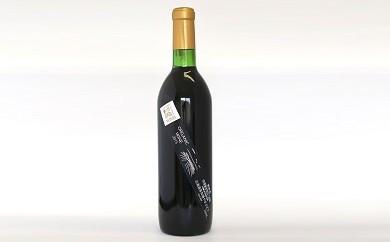 【オーガニックワイン】有機やまぶどう2015