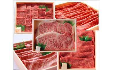 F0-5【毎月15日お届け】冷蔵だから新鮮さが違う!奥出雲和牛いろいろガッツリ定期便4回