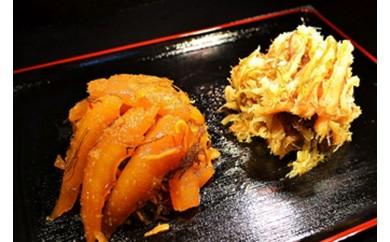 【A0101】小樽を味わう 海鮮松前漬セットA
