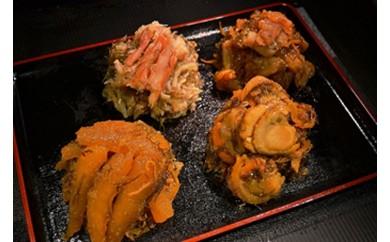 【B0102】小樽を味わう 海鮮松前漬セットB