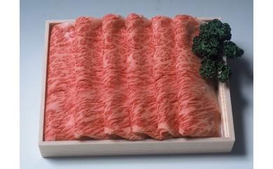 I9-8島根和牛肩ロースすき焼き肉定期便900g 12回