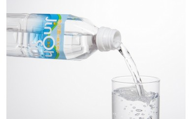 H9-9仁多水の定期便 12回