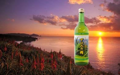 100%キダチアロエ液汁「アロエの精」