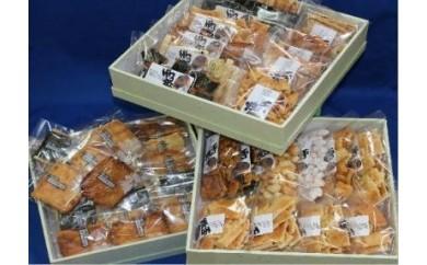 純・手焼きあられ進物3箱    (一枚焼き30枚入り×1箱、袋物10袋入り×2箱)