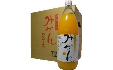 鉢かづき姫 温州みかん100%ジュース 1箱(1000ml×6本入り)