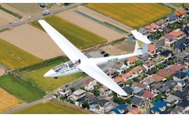 61 スカイスポーツグライダー体験搭乗(平成30年10月27日の体験搭乗券)