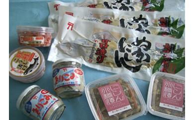 【B0701】小樽かね丁鍛治 北の味わいセット