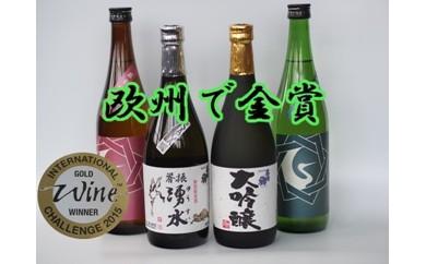 C-012 ★英国ゴールドメダル受賞★基峰鶴・美酒コース【4本】
