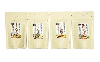 M801 はたごんぼ茶(焙煎ごぼう茶)【10,000pt】