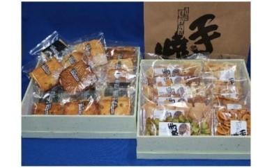 純・手焼きあられ進物2箱    (一枚焼き30枚入り×1箱、袋物10袋入り×1箱)