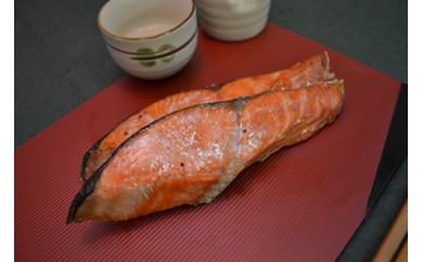 【B0110】小樽を味わう 甘塩鮭切身セット