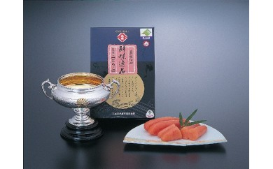 【B0801】天皇杯「たらこ」ギフト400g