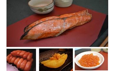 【B0111】小樽を味わう 海鮮バラエティーセットB