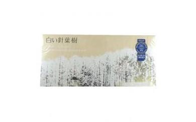 「白い針葉樹」 24枚入り×2箱セット