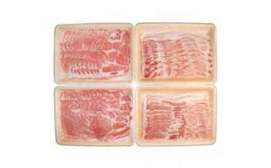 信州飯田のブランド豚「幻豚」 しゃぶしゃぶ用バラ肉&肩ロース(合計1.8kg)セット