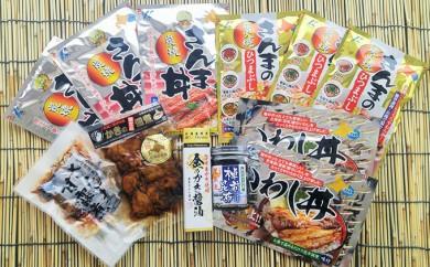 [№5863-0074]「厚岸」ご飯のお供セット