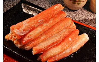 【C0104】小樽を味わう ボイルずわい棒肉(剝き身)