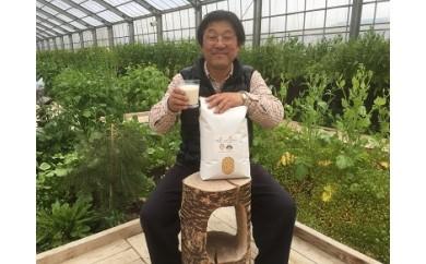 030 九代目又七の有機圃場から生まれた大豆5kg