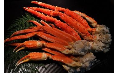 【C0113】小樽を味わう ボイル蟹脚(たらば・ずわい)