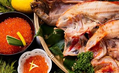 [№5809-1405]最高級オホーツク海美味人気の3種セット