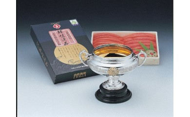 【C0801】天皇杯「たらこ」ギフト600g
