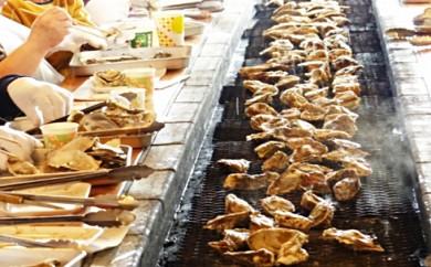 [№5863-0078]道の駅『コンキリエ』殻牡蠣食べ放題、牡蠣剥き体験セットお土産付