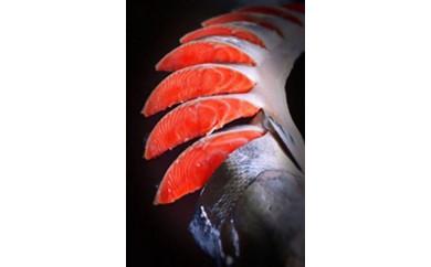【C0111】小樽を味わう 北洋塩紅鮭姿造り