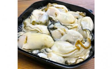[№5863-0048]殻付き+ムキ身の牡蠣セット(生食用)