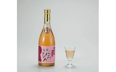 B-08 古代米酒 美原くろひめ