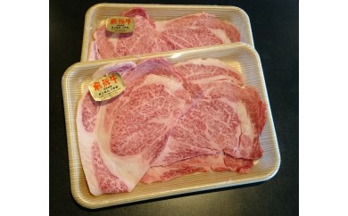 D-6 飛騨牛A5~4等級 焼肉ステーキ 1.0kg