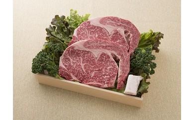 2E 三田和牛 ロースステーキ